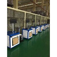 成都、雅安供应专业光纤激光打标机,厂家直销依斯普激光打标机