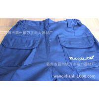 AR26-P-DH 雷克兰防电弧裤子多种防护裤 防护服