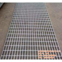 无锡钧东金属制品(图),无锡钢格板,钢格板