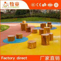 牧童儿童原生态树墩凳子 公园原木凳 儿童乐园户外游戏跳跃木桩定制