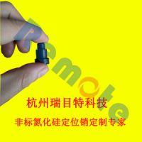 螺母焊接定位销品质保证