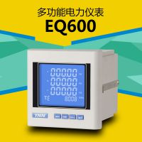EQ600-J13-P-Q-S-T-13液晶电能表、网络电力仪表永诺电气