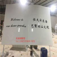 玻璃钢书籍雕塑学校校园景观文化宣传雕塑