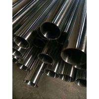 佛山316L卫生级不锈钢管 高精度oocr17ni14mo2抛光焊管批发