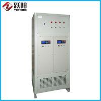 污水处理电源厂家电渗析电源2000A/25V 跃阳品牌厂家直销可任意定制