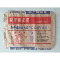 南京浪花厂家专业定做三层纸水泥阀口袋