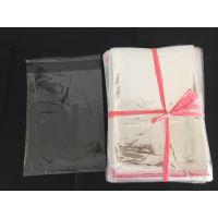 bopp自粘包装袋尺寸200x270X双面4.5丝 现货