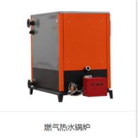 沃利玛燃气热水锅炉效果稳定