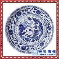 景德镇陶瓷餐具山水装饰 陶瓷鱼盘大餐盘大 号蒸鱼盘菜盘烤鱼盘水饺盘纯手工器皿