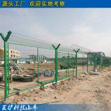 东莞别墅小区防盗隔离网 惠州厂区带刺丝铁丝网围墙护栏 包安装