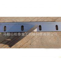松泰180*25.4*2慢速粉碎机刀片 切粒机刀片 刀口镶合金钢材料