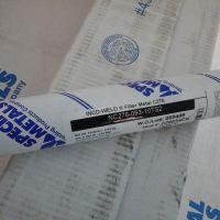 美国超合金112镍基焊条ENiCrMo-3镍基合金焊条