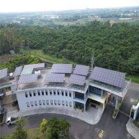 赤峰市并网分布式光伏发电系统安装 英利太阳能光伏组件代理厂家