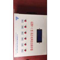 供应北京朗威达科技GZBP-I型高压电网综合保护器
