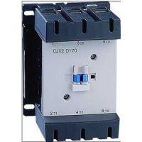 CJX2-D170交流接触器制造商