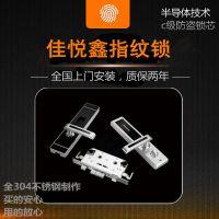 四川省成都市不锈钢智能指纹锁,多重识别,多种开门方式,多种颜色,厂家直销