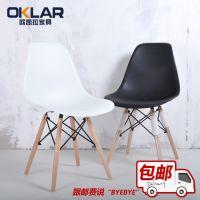 北欧椅子批发 Eames伊姆斯餐椅 创意塑料椅 休闲餐桌椅 会客桌椅