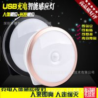 LED人体红外感应夜灯-床头 浴室小夜灯-6led智能感应灯