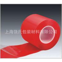 特价供应1毫米亚克力透明双面胶带红膜无基材透明双面胶带强力无痕防水透明亚克力双面胶 VHB车用耐高温