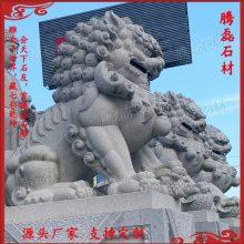 供应手工雕刻青石献钱狮 门口招财献钱狮 九龙星园林古建石雕动物厂家