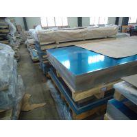 特价供应覆膜铝板 超平铝板 超宽铝板 超长铝板 合金铝板