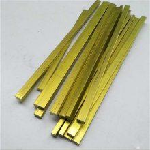 深圳H70黄铜排 精密仪器专业优质黄铜排