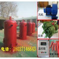 富兴养殖用热风炉价格 小型热风炉售价一览表