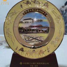 西安公司开业礼品,设计院成立周年纪念品,研究院成立工艺品,金属铜材质圆盘定制