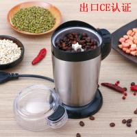 供应家用咖啡豆研磨机 多功能不锈钢电动磨粉机 蓝山猫屎意式咖啡专用磨豆机 出口磨豆机专用研磨机