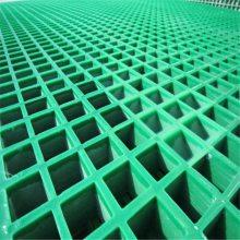 4S店专用格栅板 玻璃钢网格栅 防滑沟盖板