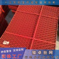 供应钢板网 低碳钢防滑钢板网 电镀锌粮仓网重量 量大从优