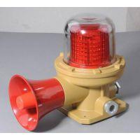 高音量防爆声光警示灯