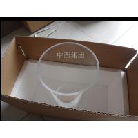 中西(LQS厂家)降尘缸(内径15cm,高30cm) 型号:M196847库号:M196847