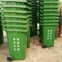 240L垃圾箱 塑料垃圾桶 街道垃圾桶 双桶垃圾箱垃圾桶 户外垃圾箱