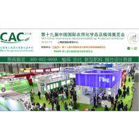 2019上海植保会(CAC)展台设计与搭建