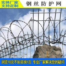 开发区围界护栏网定做 海南铁路防护栅栏厂家 三亚铁丝网