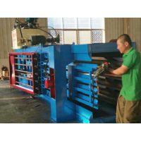 废纸打包机专业生产厂家