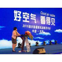 武汉步步赢,青山白玉山街道新风系统,会议室中央新风系统