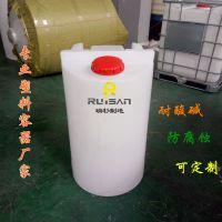 淮安优质搅拌桶 100L塑料加药箱 PE水桶