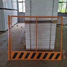 边坡基坑围栏 宁波基坑护栏 变压器防护网