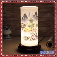 景德镇陶瓷台灯 现代床头书房卧室中式台灯 创意台灯具