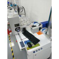 氧化铝材镭雕加工激光打标机
