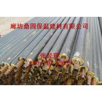 聚氨酯缠绕型玻璃钢蒸汽保温管产品报价单