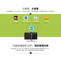 闪迪(SanDisk) 至尊高速 OTG 128GB USB3.0手机U盘,读150MB/秒