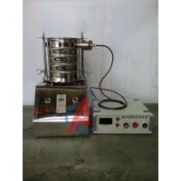 外置式超声波检验筛 塑料粉末筛分试验筛 分样筛