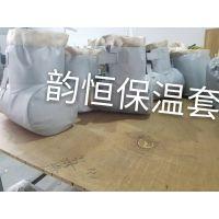 山东制药设备可拆卸保温套,药厂蒸汽阀门保温罩,环保节能