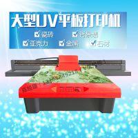 uv平板打印机理光小型加工项目多少钱一台