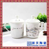 高档礼品陶瓷茶杯 高档馈赠礼品骨瓷水杯个性定做
