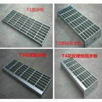 河南平顶山镀锌钢格板|电厂钢格板|污水处理厂钢格板|钢结构平台钢格板15324396626