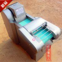 不锈钢带离心切片多功能切菜机